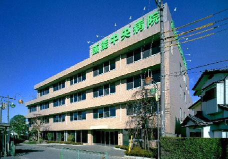 病院 埼玉 飯能